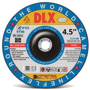 """דיסק """"4.5 דק 1.6 מ""""מ גמל שריד"""